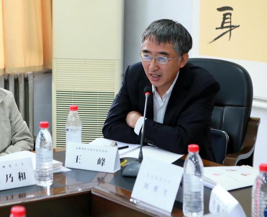 吉林省社会科学院(社科联)处长王峰致辞。