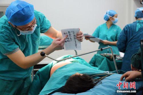 21岁聋哑妈妈剖宫产女 医生全程文字鼓励 组图