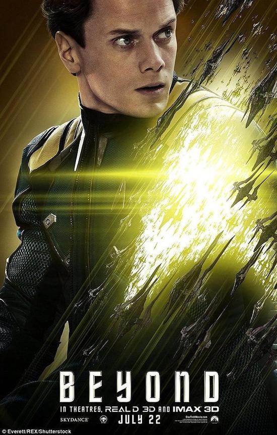 《星际迷航》安东-尤金