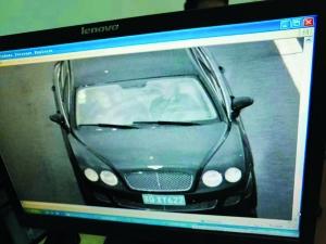 肇事车辆的图像。(读者供图)