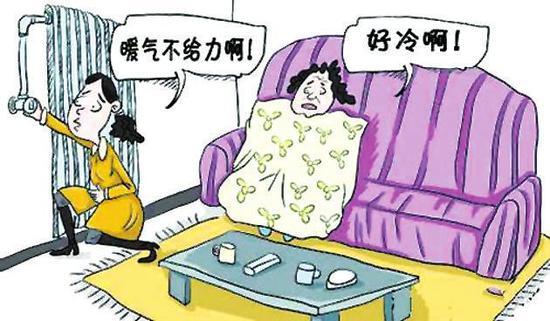 省政协委员提议:供热最低温度标准应从18℃提