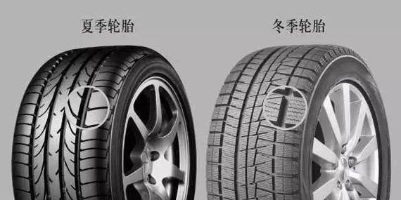 老司机们会根据季节不同选择正确的轮胎