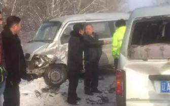 吉林发生9车连撞事故 返乡路上别着急