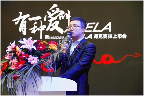 区域经理王鹏飞先生致辞