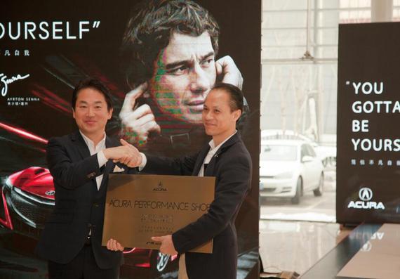 广汽Acura长春长沈店成为全球首批三家ACURA PERFORMANCE SHOP授权仪式的认证店