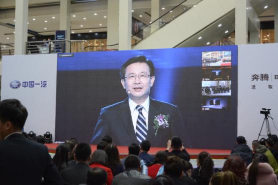 一汽轿车股份有限公司总经理安铁成先生对奔腾X40寄予厚望