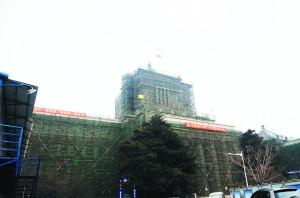正在修缮中的原伪满洲国国务院旧址。