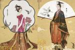 陈乔恩时隔四年再拍古装 造型清秀粉嫩