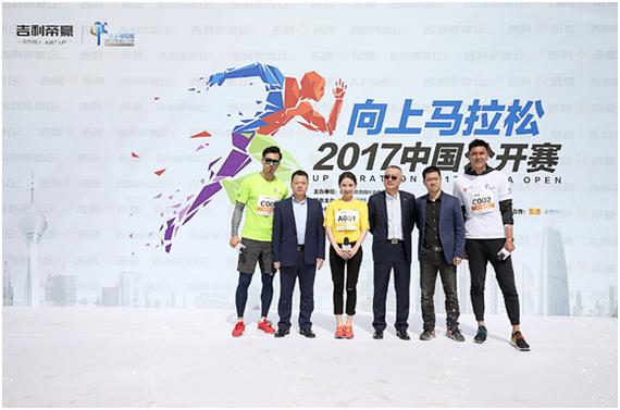 刘萌萌、张博、纪焕博领跑 成功挑战248米双子高楼