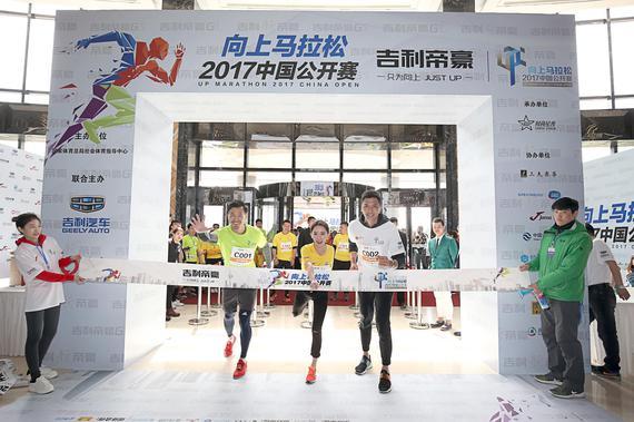 新生代演员刘萌萌、前中国男篮球员张博、国际超模&演员纪焕博接力向上使命