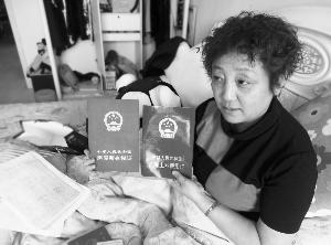 房屋产权证和土地证上写的都是金丽的名字。本组摄影 刘连宇