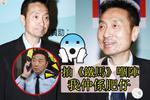 香港艺人曾守明被曝离世 黄建东证死讯:好难接受
