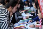 吉林等10省份下调失业保险费率 官方强调不影响待遇