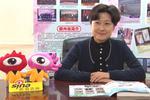 专访长春日章学园高中校长 王宇辉