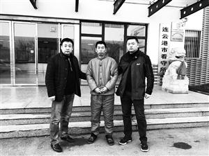 潜逃27年的刘兆安归案。警方供图