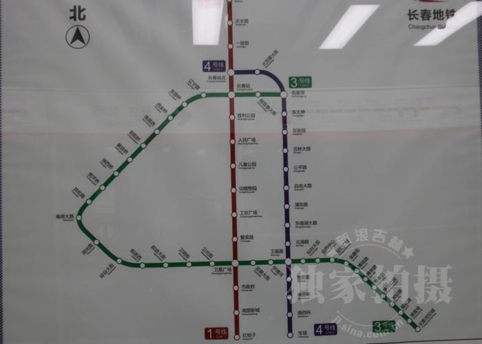 长春地铁一号线