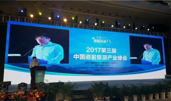 中国旅游研究院院长戴斌致辞