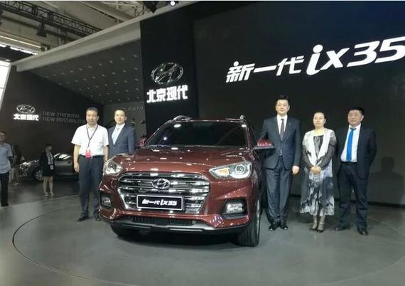 北京现代全系盛装亮相 新一代ix35登陆长春车展