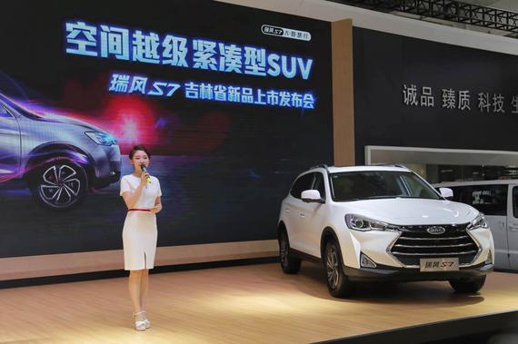 瑞风S7正式登陆吉林省市场,售价9.78万-17.38万元。