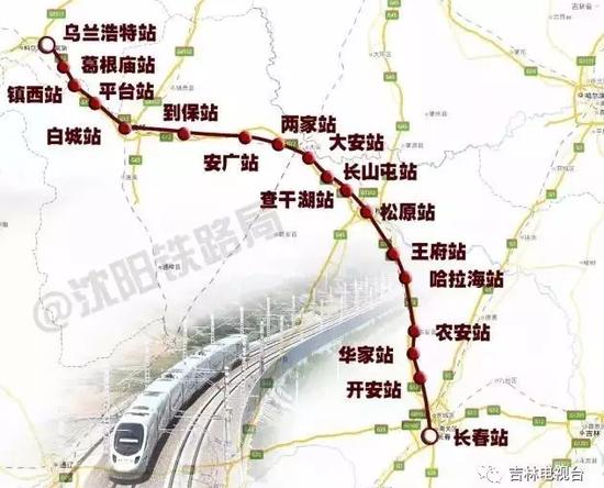 农安县城区规划图