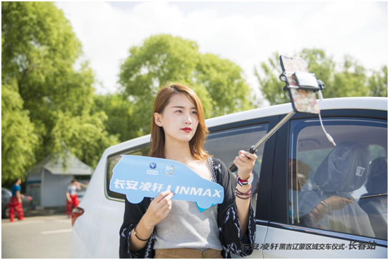 网红美女全程直播交车仪式,打造网络热度。
