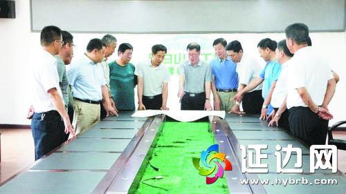 班子成员研究东北虎豹国家公园建设工作