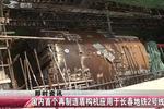 国内首个再制造盾构机应用于长春地铁2号线