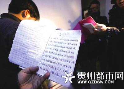警方缴获的传销洗脑策略。 资料图片 贵州都市报记者 邱凌峰 摄