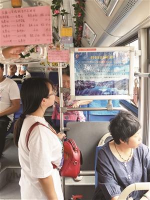 一位乘客正在认真浏览景点介绍。 于恒 摄