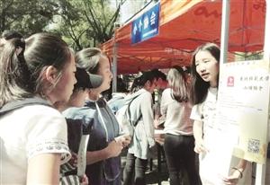 协会成员积极邀请新同学加入社团。孙建一 摄