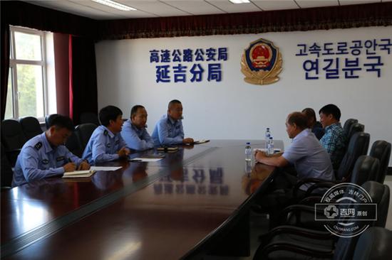 高速公路公安局延吉分局约谈超员违法客车所属客运企业