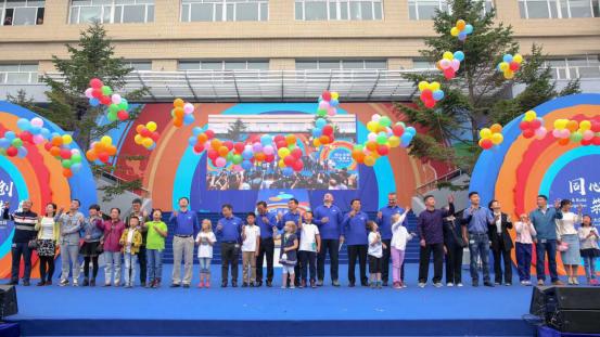 一汽-大众成功举办第八届员工家属开放日活动