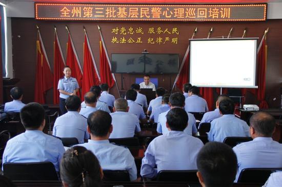 吉林警察学院警察心理健康研究中心主任于子健教授对基层民警开展心理培训—摄影 李富江
