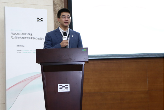 吉林大学汽车工程学院副院长王忠恕