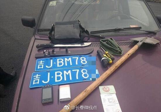 图片源自 微博网友 @长春微视点