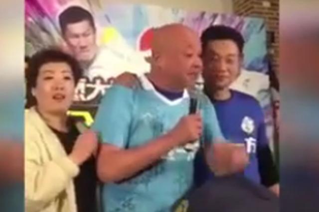 知名相声演员辱骂北京队 球迷投诉:开除陈寒柏