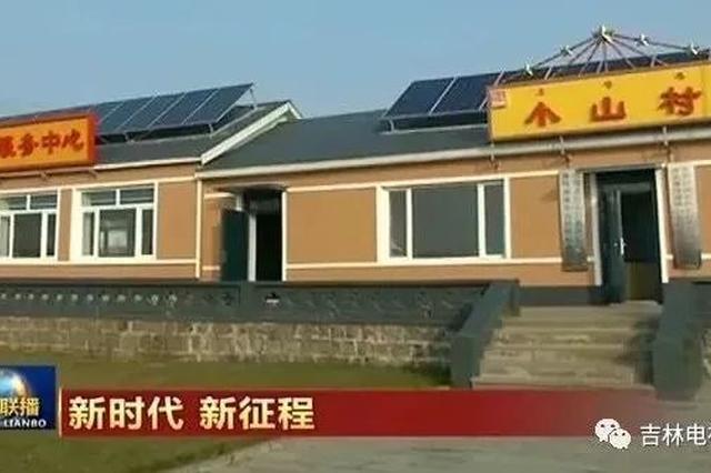 """央视《新闻联播》关注吉林省""""新时代传习所"""""""