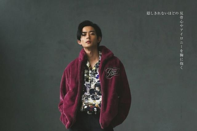 日本男星龙星凉大长腿登杂志 眼神酷炫造型狂野