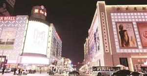 红旗街商圈亮化工程。