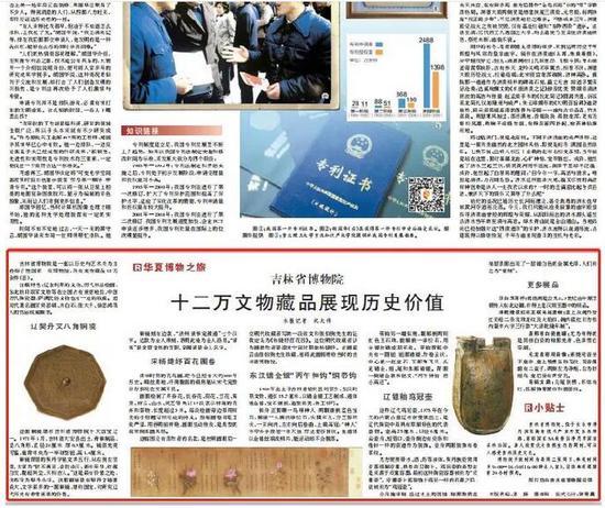本文刊于人民日报4月6日第五版