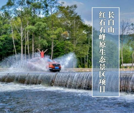 地址:延边州安图县松江镇红石林场