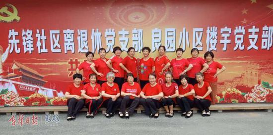 李淑芹(后排中)和良园小区楼宇党支部的老党员姐妹们