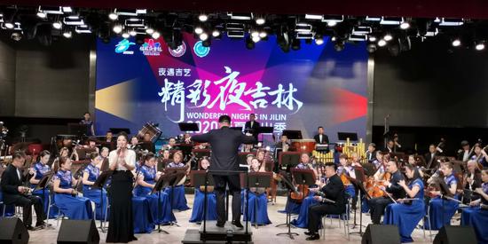精彩夜吉林·2020消夏演出季精彩纷呈 民族音乐会磅礴奏响