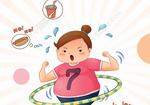 过度减肥真的会导致抑郁?