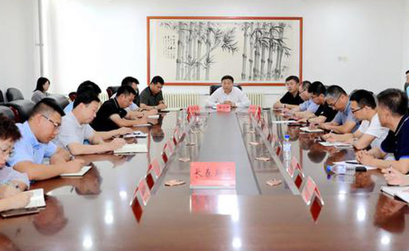长春新区召开防汛工作调度会议
