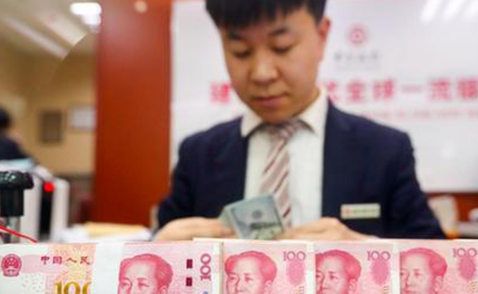 中国7月银行结售汇逆差61亿美元 外汇市场运行保持稳定