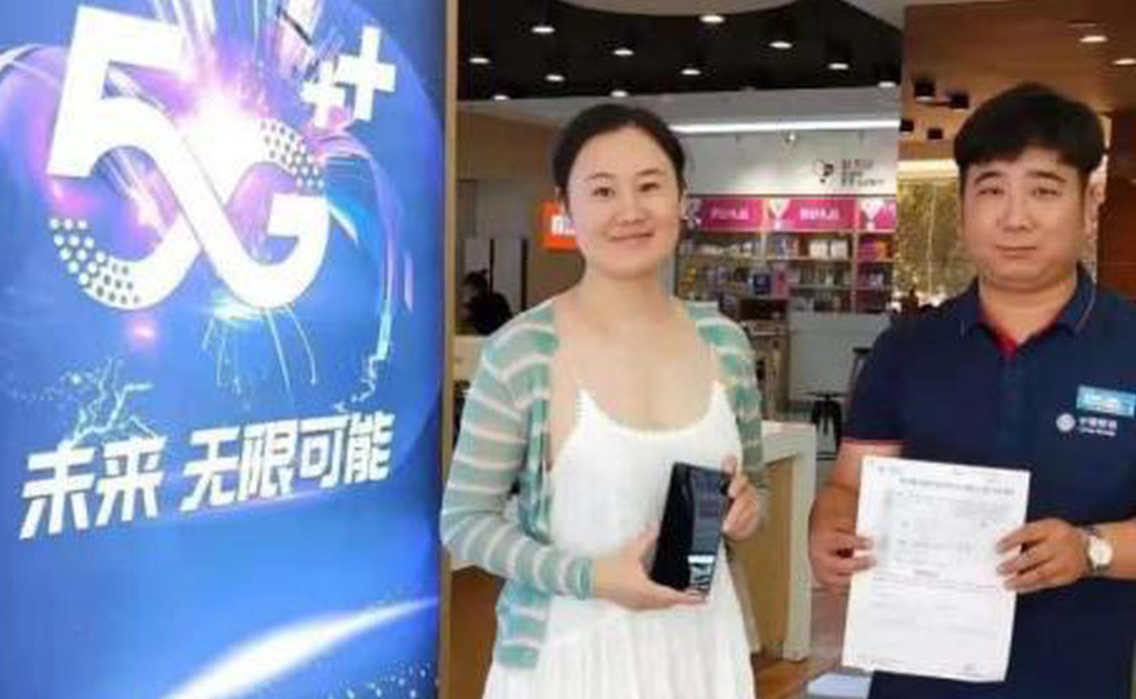 中国多城启动5G体验活动 首批5G用户尝鲜