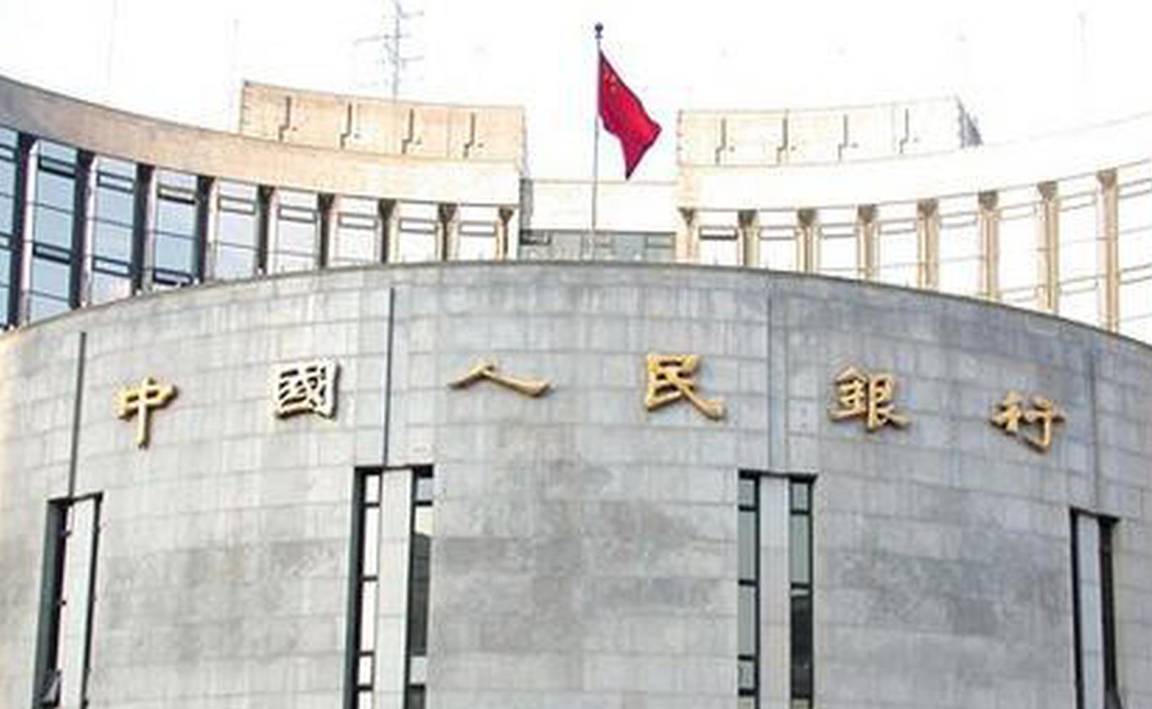 央行:7月份中国债券市场共发行各类债券3.9万亿元