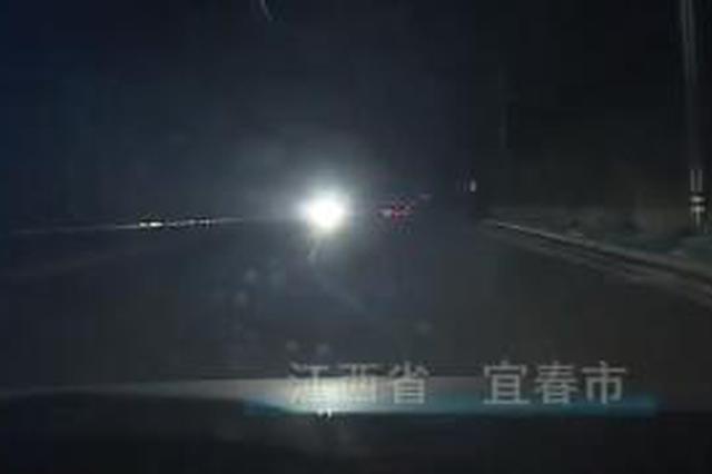 央视曝光:道路标线材料偷工减料 正行逆行分不清