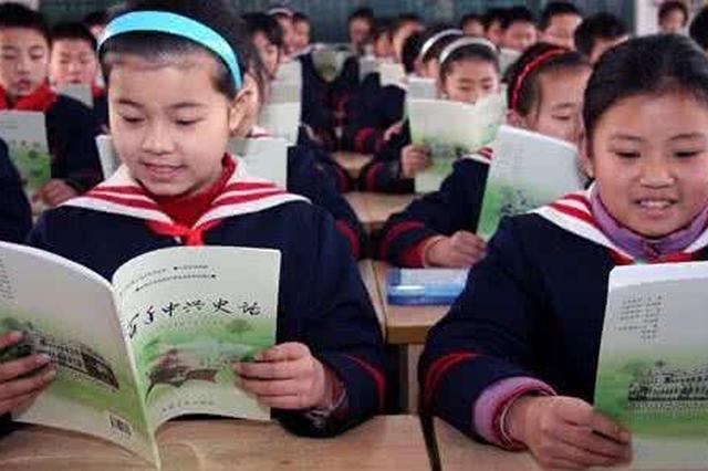 长春市教育局开展 义务教育学校校长教师交流轮岗